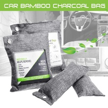 Purifier-Bag Odor-Remover Home-Shoes Bamboo-Charcoal Car Natural
