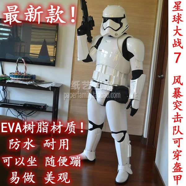 Star Wars 3D Paper Model EVA 1:1 Wearable Storm Strike Team Body Armor Cosplay White Solider