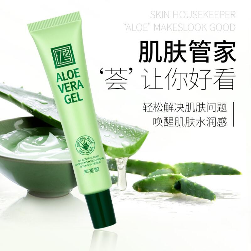 Aloe Vera Gel Skin Care Face Cream Moisturizing Hydrating Repair Acne Treatment Cream Anti Winkle