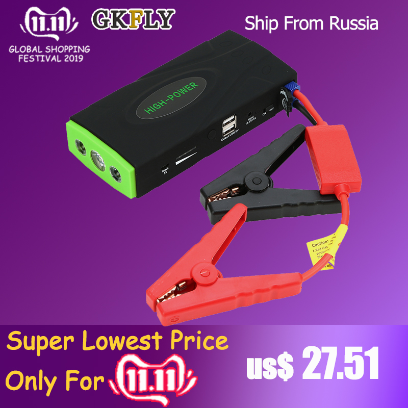 New GKFLY Car Jump Starter Power Bank 12V 600A Portable Starting Device Petrol Diesel Car Charger For Car Battery Booster Buster