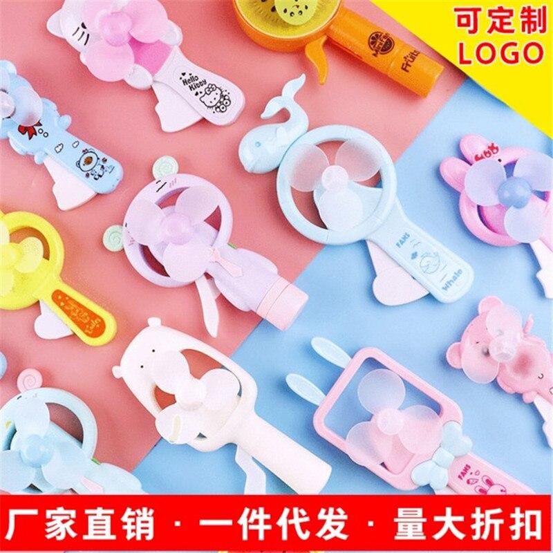 Children Small Children As It Does Not Hurt Hand Summer Animal Cartoon Hand Fan Pressure Manual Mini Handheld Hand Gift