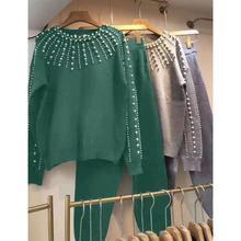 Fall Beading Diamond Long Sleeve Knitted Sweater Set O-Neck Sports Pants Tracksuit Women Loose Knitting 2 Piece
