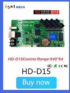 电源HD控制卡保存-1_05