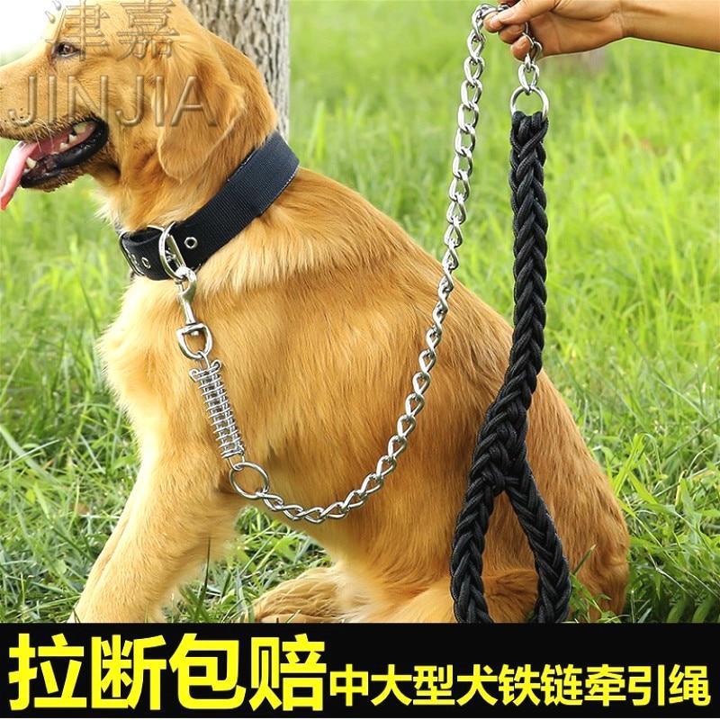Anti-Bite Traction Rushed Dog Golden Retriever Explosion-Proof Lanyard Chain Alaska Neck Ring Dog Dog Big Dog Lanyard Retractabl