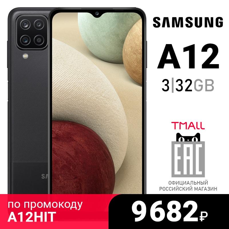 Смартфон Samsung Galaxy A12 32ГБ