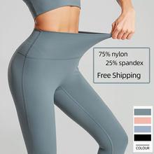 Yüksek bel çıplak duygu tayt Push Up spor kadınlar Fitness koşu Yoga pantolon enerji dikişsiz tozluk spor kız tozluk