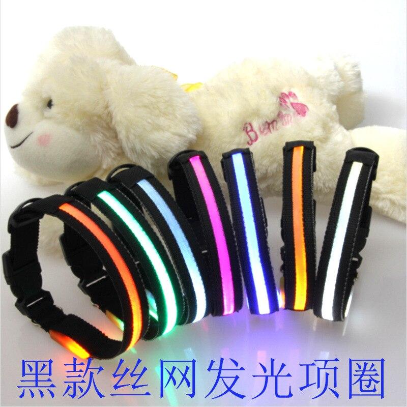 Hot Sales Pet Dog Collar Black Edge Wire Screen Fiber Glitter LED Neck Ring Medium-small Dog Pet Supplies