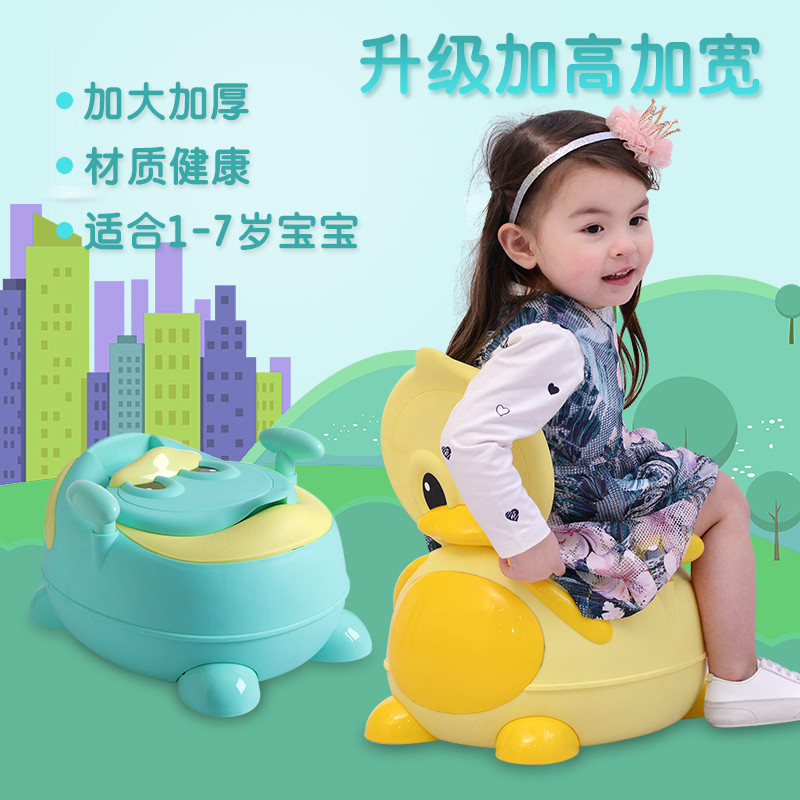 Duck Toilet For Kids Baby Girls Toilet Kids Chamber Pot Men's Potty Stool Basin Drawer-type Shit Bucket
