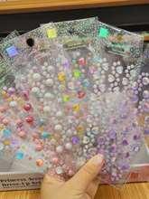 Наклейки с кристаллами и драгоценными камнями наклейки для детей