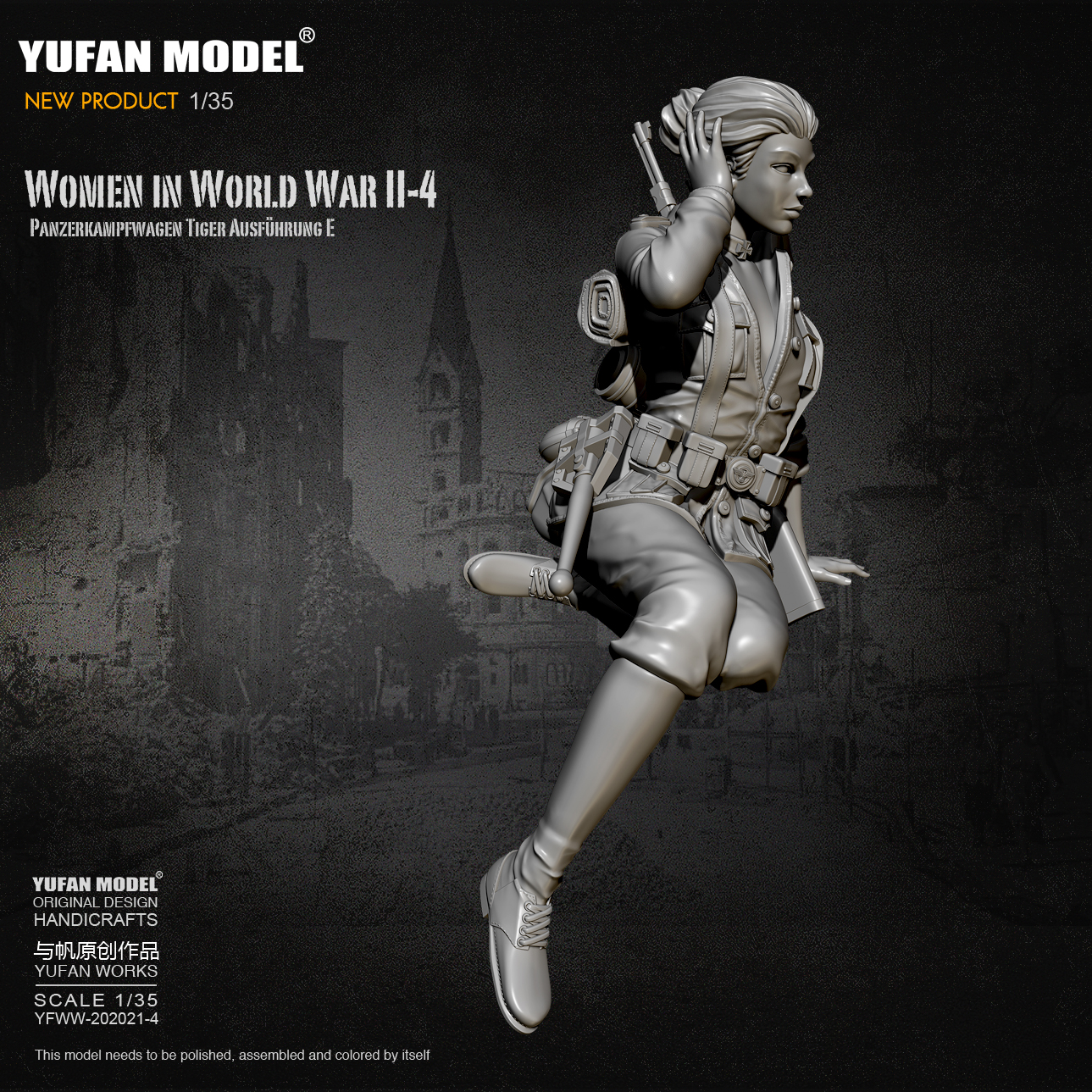 1/35 Resin Figure Kits German Female Tank Soldier Model Self-assembled YFWW-2065-4
