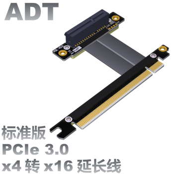 Pci-e x4 x8 extension adapter x16 supports wired gigabit network CARDS for enterprise SSDS PCIe3.0x4 gen3 32G/bps image