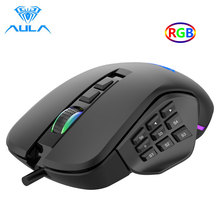 AULA RGB Gaming Mouse Optical 10000DPI Macro 9 Side Buttons + 2 Set Replaceable Accessories Game/office Mouse for Desktop Laptop