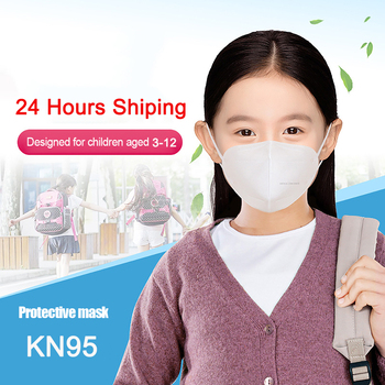 KN95 Children's Mask 4-Ply Powerful Filtration Haze-Proof Protection Kids Fack Mask PM2.5 KN95 Boy and Girl Dustproof Mask