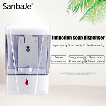 Wall-mounted White 600ml Infrared Induction Smart Liquid Hand Soap Dispenser Automatic Soap Dispenser For Kitchen Bathroom