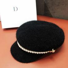 Новая зимняя модная теплая восьмиугольная шапка для женщин козырьки