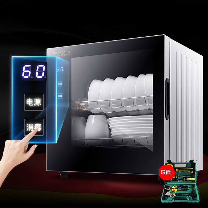 40L Disinfection Cabinet LCD Digital Display High Temperature Infrared Sterilizer Disinfection Desktop Electronic Dish Dryer