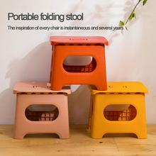 Train Mazar folding stool portable plastic kindergarten chair outdoor adult home gift small bench #55 cheap CN(Origin)
