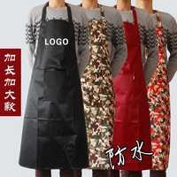 Удлиненный без рукавов водонепроницаемый Рабочий Фартук blackcamouflage талия сплошной цвет Висячие шеи защитная одежда кухня
