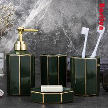 Роскошный керамический комплект для ванной комнаты в скандинавском