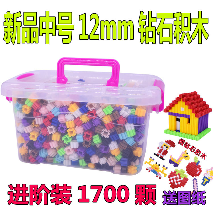 Diamond Block DARTH VADER  Parent-child Games Building Block Children Toy
