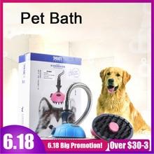 Pet Bad Sprayer Multifunktions Bad Dusche Kopf Handheld Dusche Düse hundesalon Pinsel Pet Liefert für Hunde Katzen Großhandel