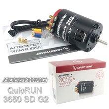 1 caixa hobbywing quicrun 3650 sensored g2 6.5t 8.5t 10.5t 13.5t 17.5t 21.5t 2-3s corrida motor sem escova para 1/10 1:12 rc carros caminhões