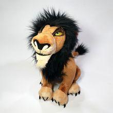 Król lew Simba blizna pluszowa zabawka miękkie zwierzę lew Simba blizna pluszowa lalka dzieci urodziny prezent na boże narodzenie tanie tanio MIAOGAO Pluszowe Unisex Film i telewizja 12-15 lat 5-7 lat Dorośli 2-4 lat 8-11 lat Pp bawełna 26cm 34cm