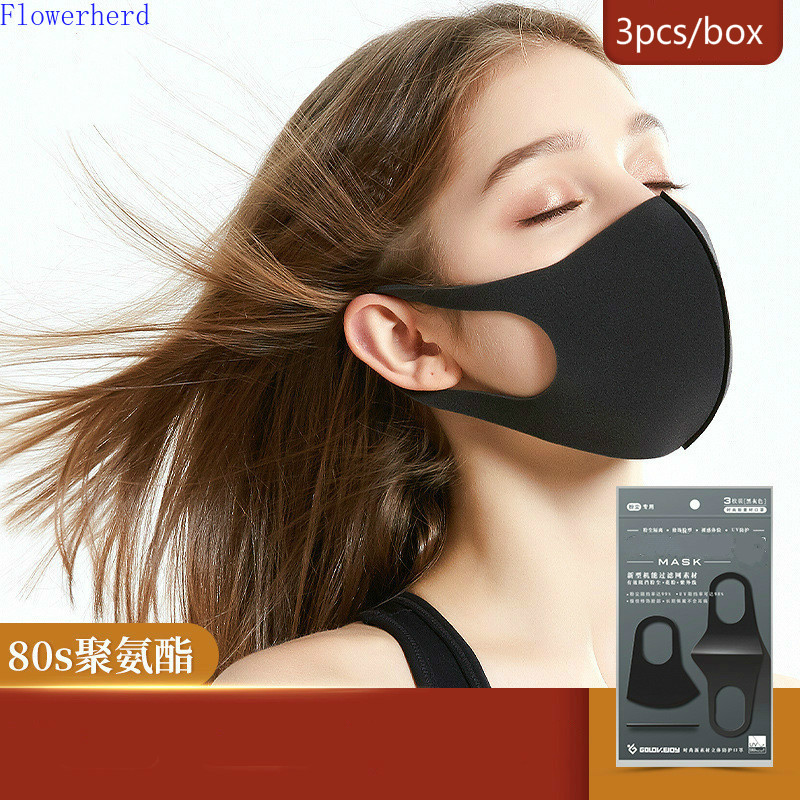 3pcs Masks Men And Women Dustproof Breathable Anti-fog And Cold-proof Warm Black Polyurethane Korean Tide Sponge Can Be Cleaned