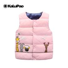 Kalupao/ хлопковые парки с рисунком жирафа детский жилет для девочек теплое пальто для мальчиков пуховые и детские жилеты зимняя одежда