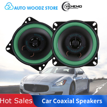 Vehemo Car Coaxial Subwoofer Car Speaker