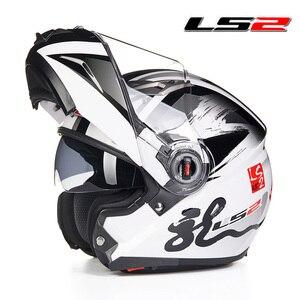 Image 2 - Originale LS2 FF370 Modulare Casco Del Motociclo Flip Up Uomo kask Capacete ls2 Con Doppia Visiera Da Corsa Casco Moto ECE Certificazione