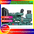 TAD1642GE generator set 450kw permanent magnet motor