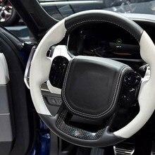Легкая установка отделки рулевого колеса для Range Rover Sport высокое качество практичность в использовании углеродное волокно