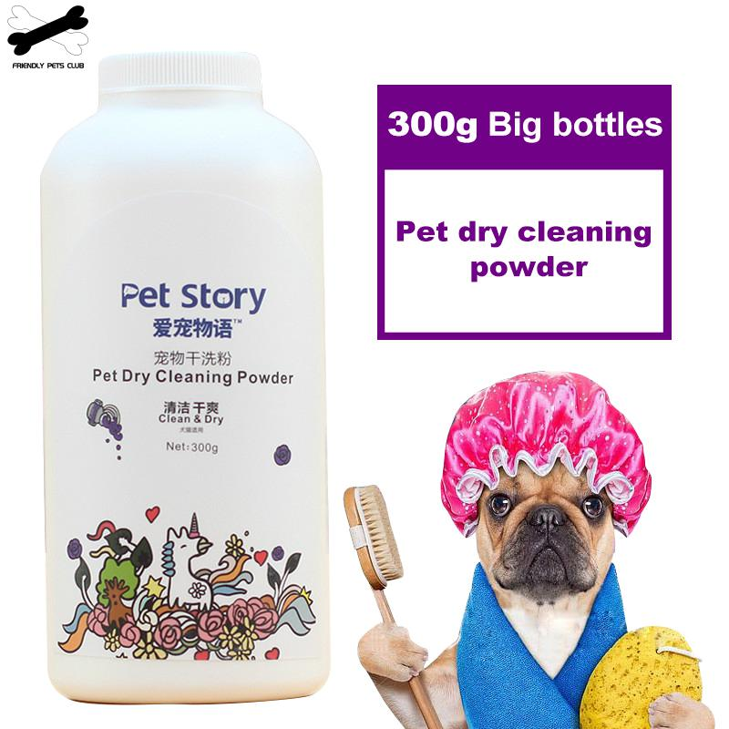 Pet Cat Dog Dry Cleaning Deodorization Powder Natural Ingredients And Hypoallergenic Replace Shampoo With Cleaning Fresh Smell image
