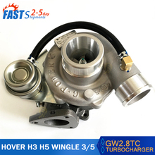 Turbocompressor para great wall hover h3 h5 wingle 5 wingle 3 gw2.8tc motor diesel 1118100 -E03-B3/e06 acessórios do carro
