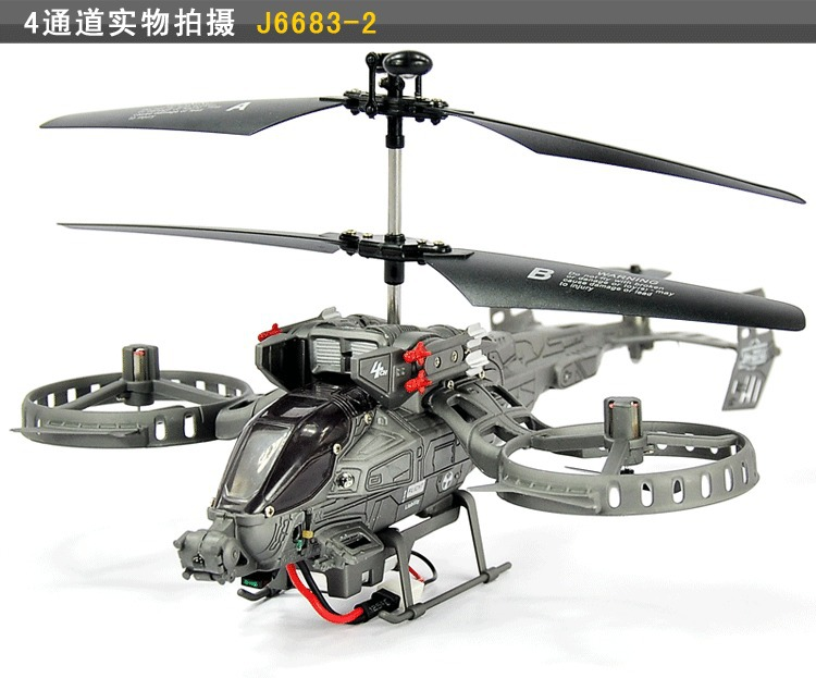 4-Channel Avatar Helicopter Large Remote Control Aircraft Drop-resistant Charging Model Airplane CHILDREN'S Toy