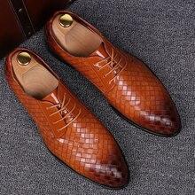 Официальная кожаная обувь; Мужские модельные деловые туфли;