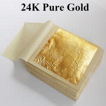 24K Gold Leaf Edible Gold Foil Sheets for Cake Decoration Facial Mask Arts Crafts Paper Home 10PCS Real Gold Foil Gilding(China)