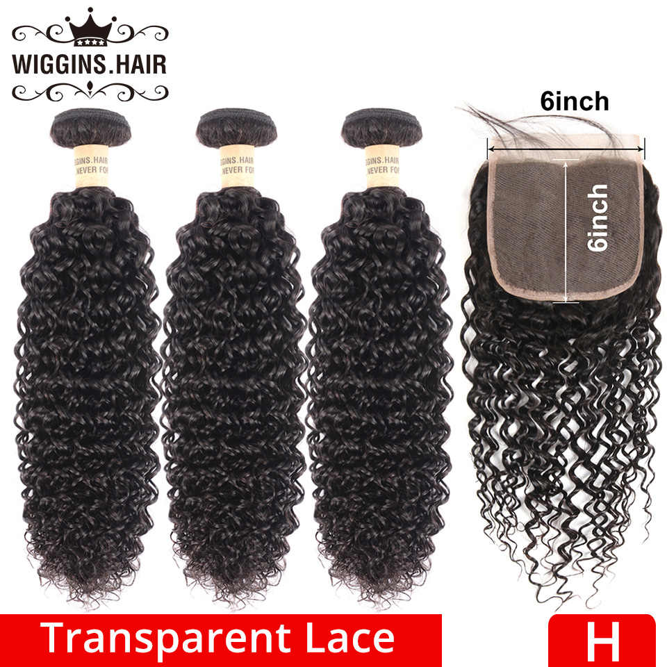 Transparent Lace Curly Bundles With 6x6 Closure High Ratio Free Part Brazilian Human Hair Bundles With Closure Wiggins Remy Hair