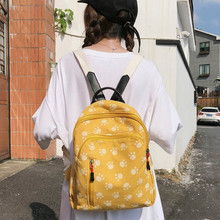 Vento marea Trendy School Bags For Teenage Girls 2020 New Blue Fashionable Student Backpack Large Capacity Women Book Mochilas