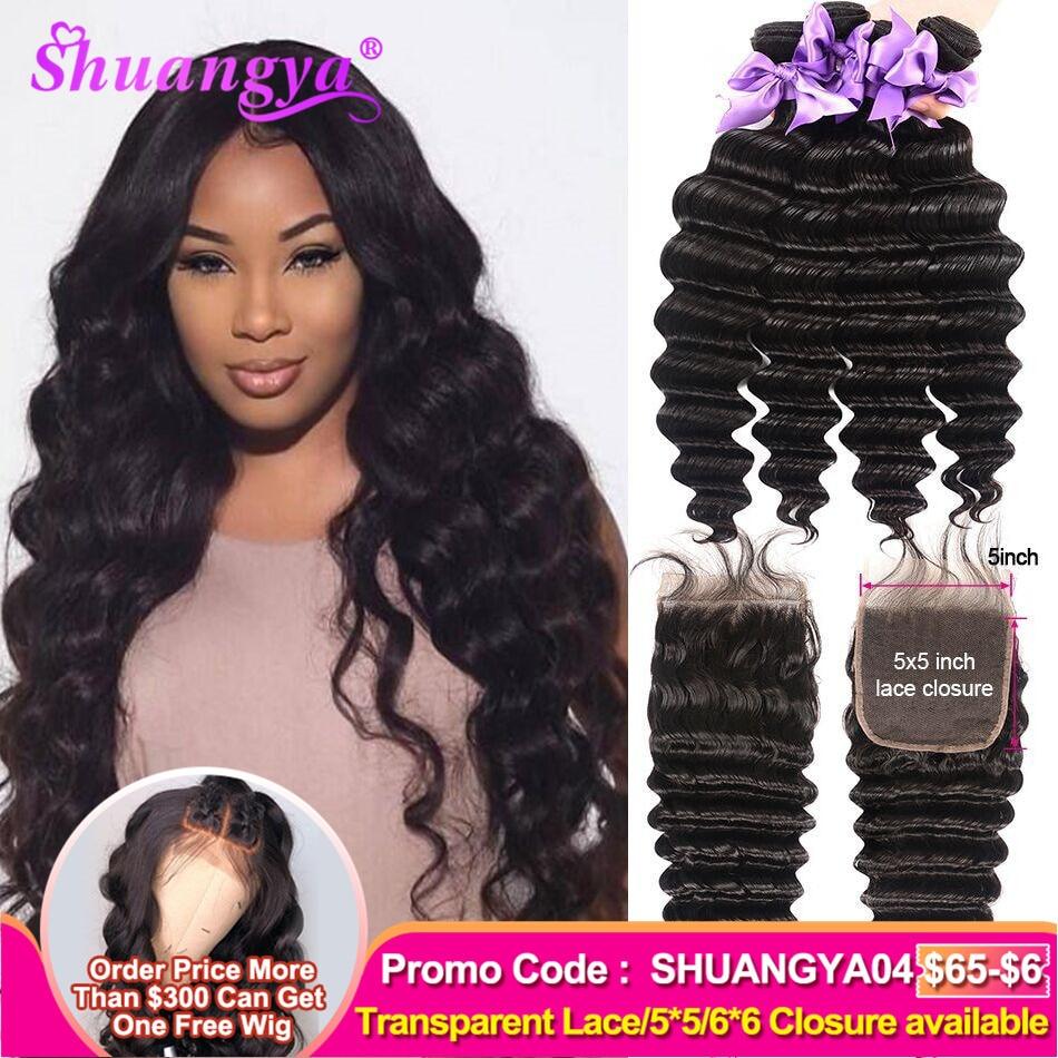 Malaysian Loose Deep Wave Bundles With Closure Transparent 5x5 Closure With Bundles 100% Remy Human Hair Bundles With Closure