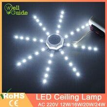 12 Вт 16 Вт 20 Вт 24 Вт Светодиодный светильник, аксессуар осьминог, кольцевой светильник с магнитной пластиной, светодиодная лампа 220 В для потолочной лампы, поглощающая купольную замену