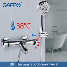 GAPPO bathtub thermostatic  faucet bathtub waterfall mixer faucet  shower mixer taps wall mounted faucet water  taps
