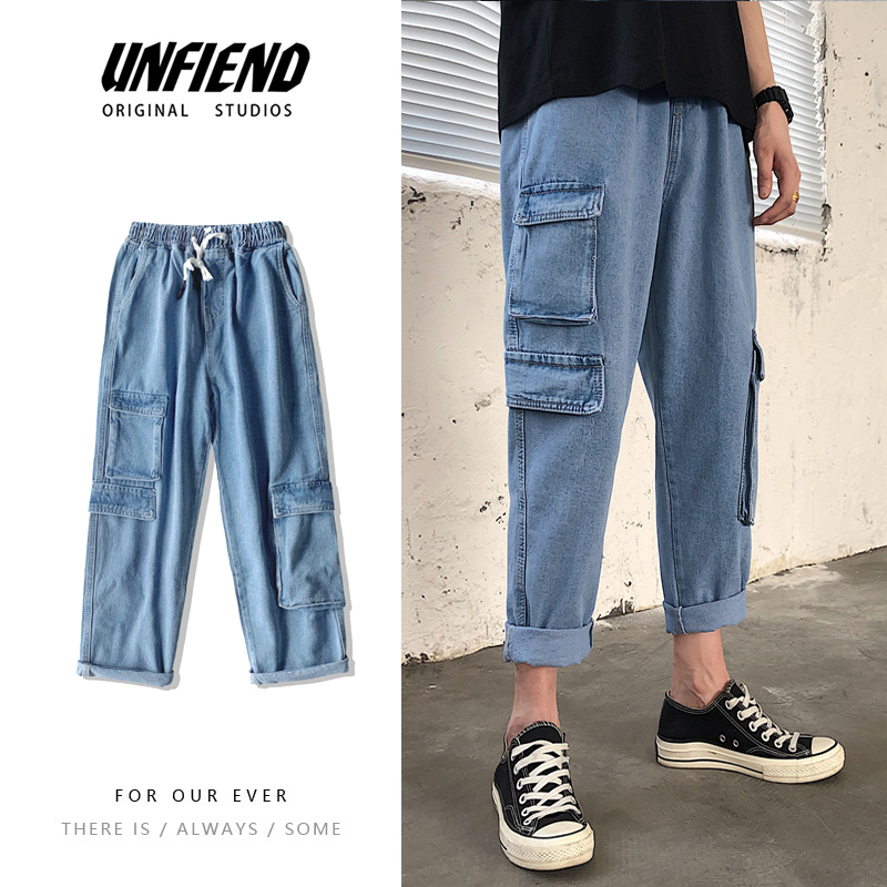 Summer Jeans Men's Fashion Washed Solid Color Casual Drawstring Jean Pants Men Streetwear Wild Loose Hip Hop Denim Trousers Mens