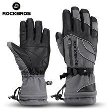 Rockbros-40 度冬サイクリング手袋熱防水防風mtbバイク手袋スキーハイキングスノーモービルモーターサイクル