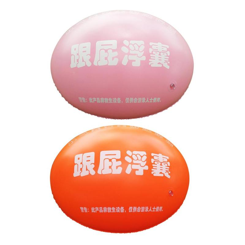 Swimming Airbag Rings PVC Inflatable Swimming Floating Ball Learning Circle