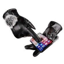 Rabbit fur ball gloves PU leather ladies gloves autumn and winter warm plus velvet imitation leather fashion driving gloves