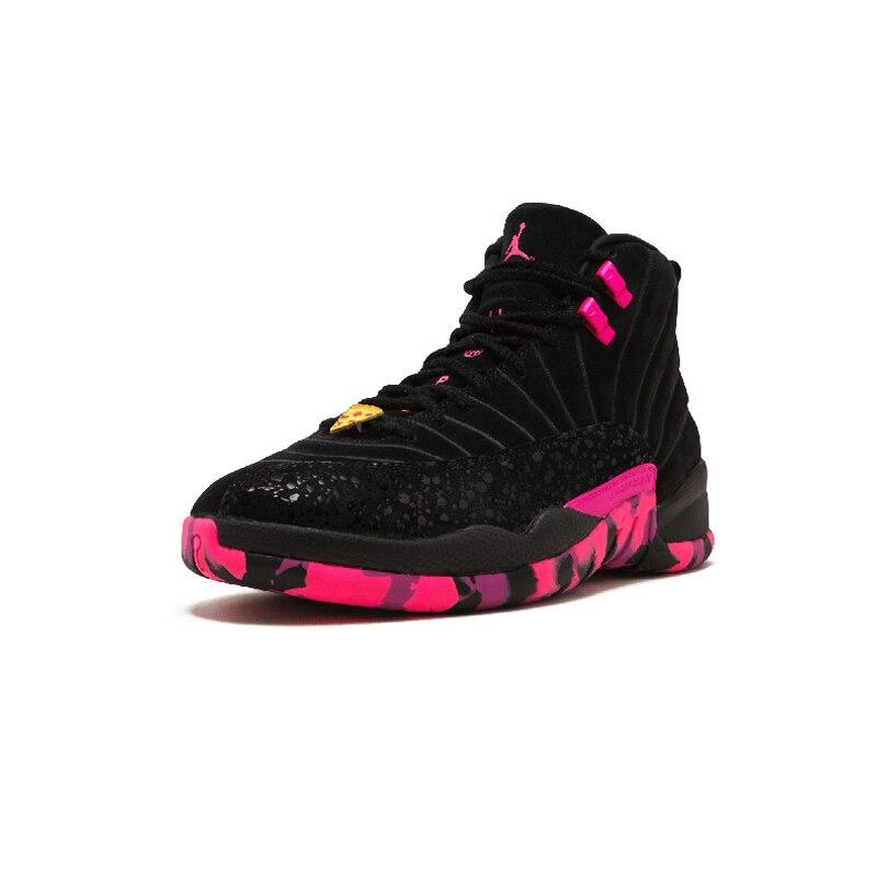 Nike Air Jordan 12 DB