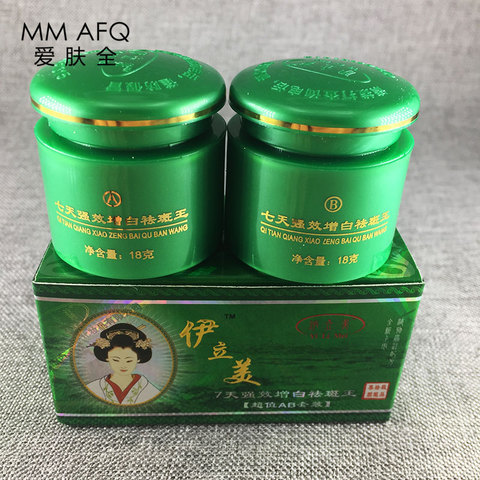 Anti-Pigment Face Whitening Cream 18G+18G Powerful Effects Whitening Anti Freckle Melasma Bleaching Remove Dark Spots Face Cream Lahore