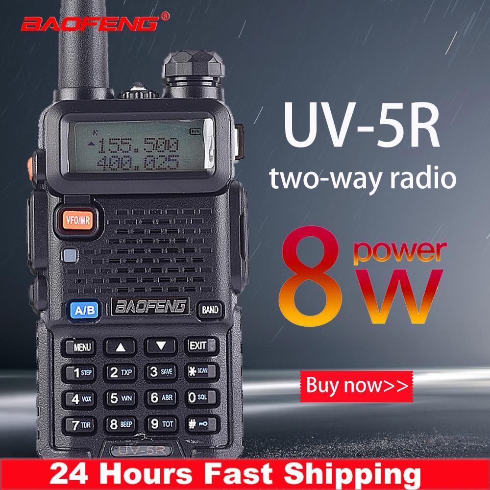 Портативная рация Baofeng UV-5R 8 Вт